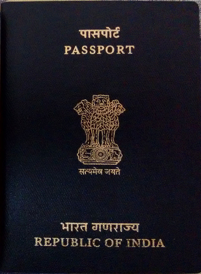 indian_passport_cover_2015.jpg