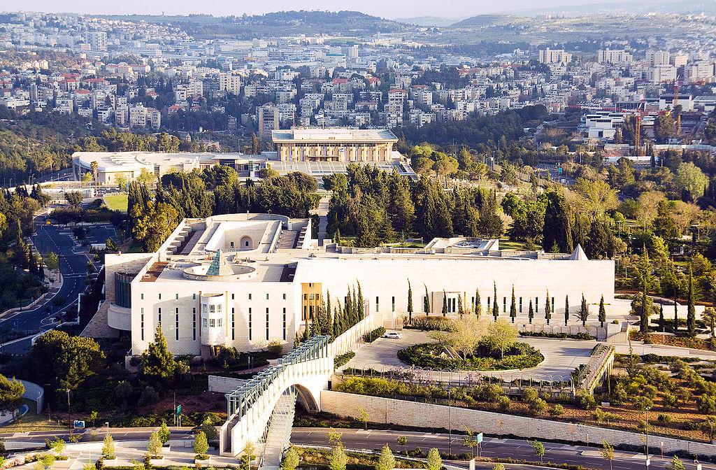 israel_supreme_court.jpg
