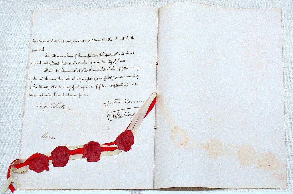 japan_russia_treaty_of_peace_5_september_1905.jpg