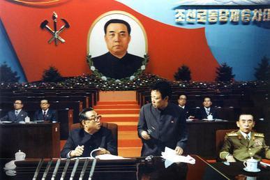 kim_il-sung_kim_jong_il_at_the_6th_wpk_congress.jpg
