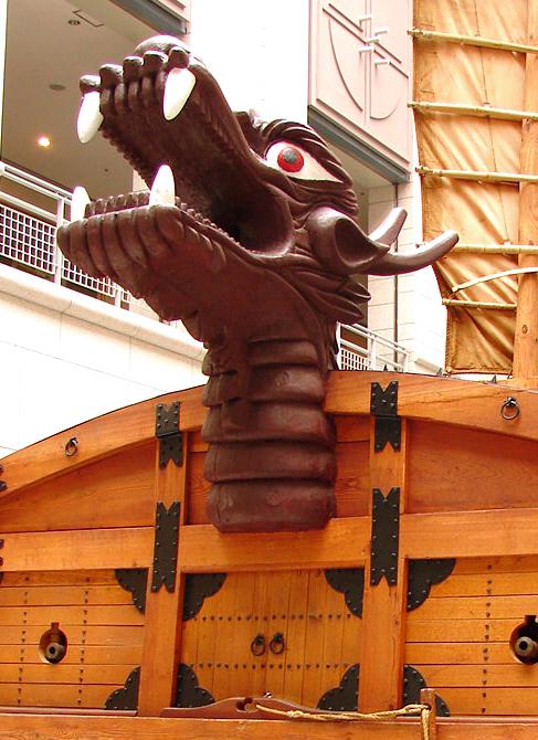 korea-seoul-war_memorial_2611-06_turtle_ship_dragon_head.jpg
