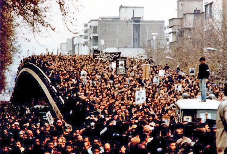 mass_demonstration_in_iran_date_unknown.jpg