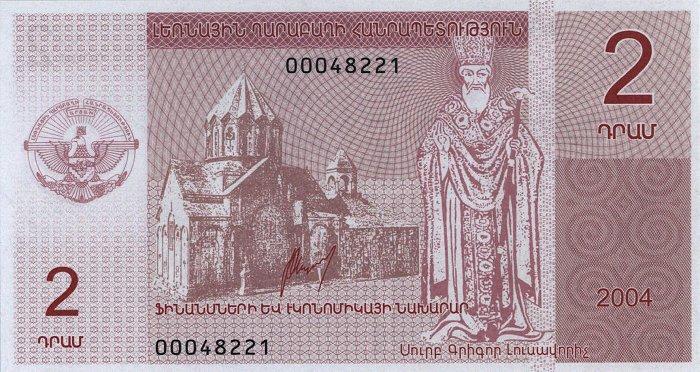 nagornokarabakhp1-2-dram-2004-donatedta_f.jpg