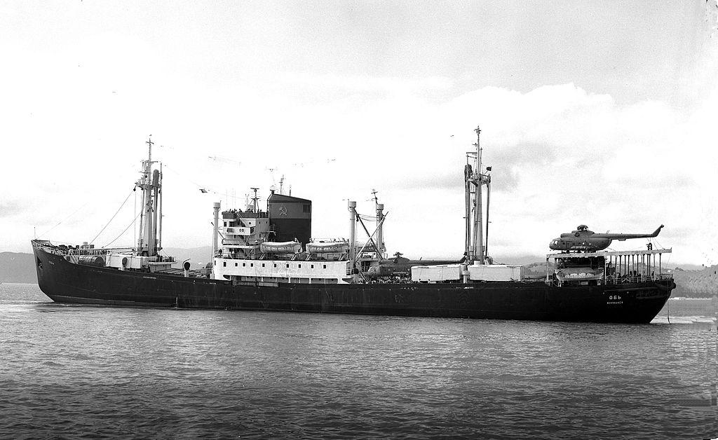 ob_vessel_1975.jpg