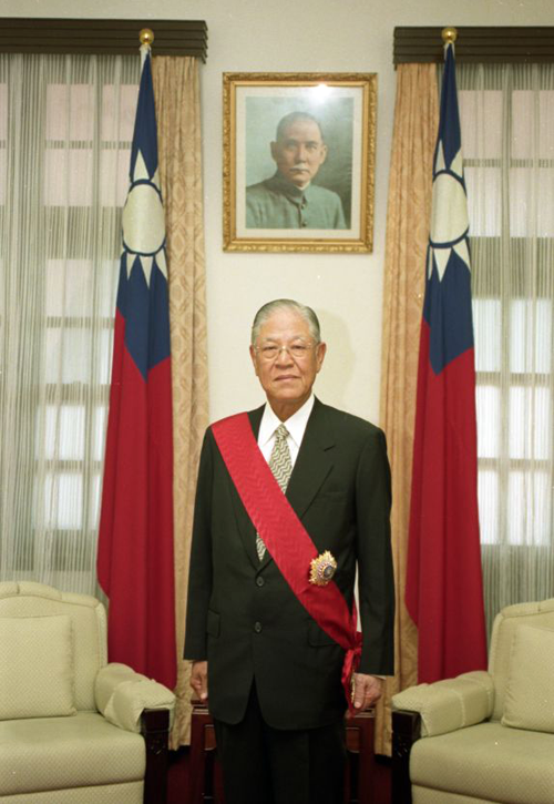 president_lee_teng_hui.png