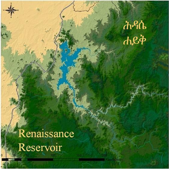 renaissance_reservoir.jpg