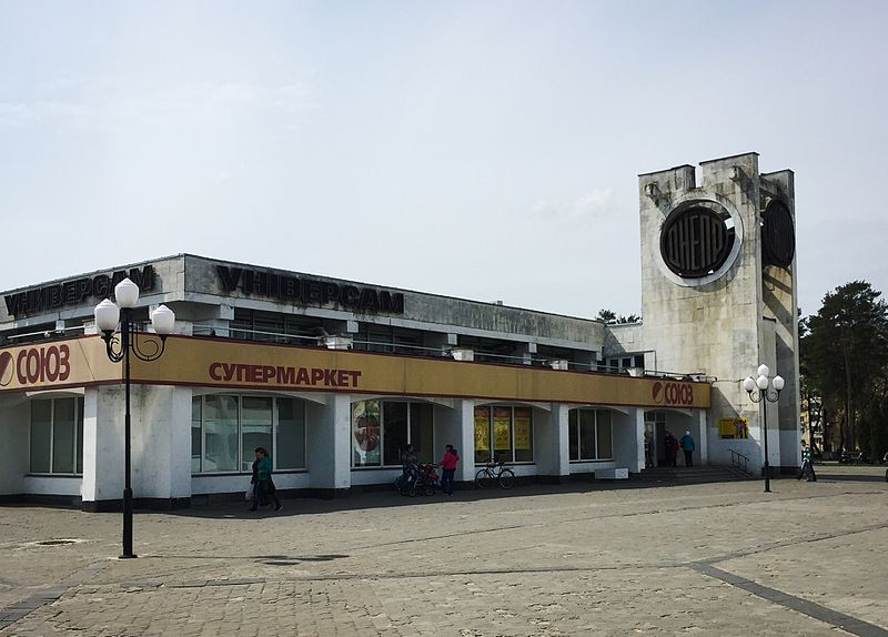 slawutytsch_supermarkt.JPG