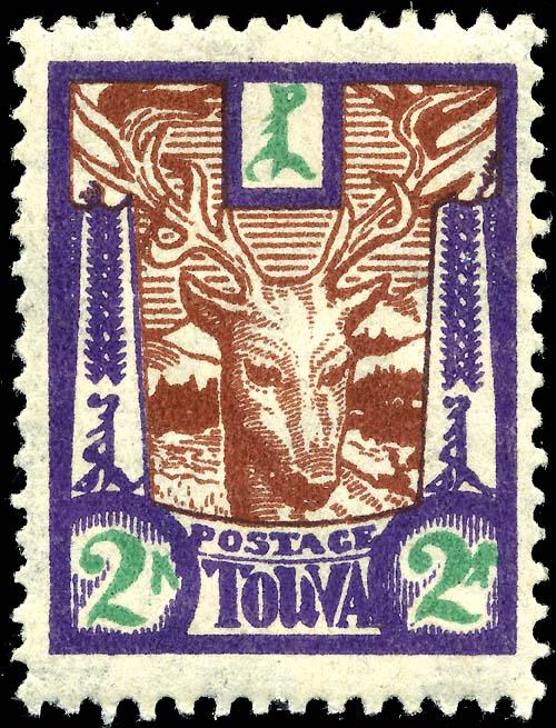 stamp_tannu_tuva_1927_2k.jpg