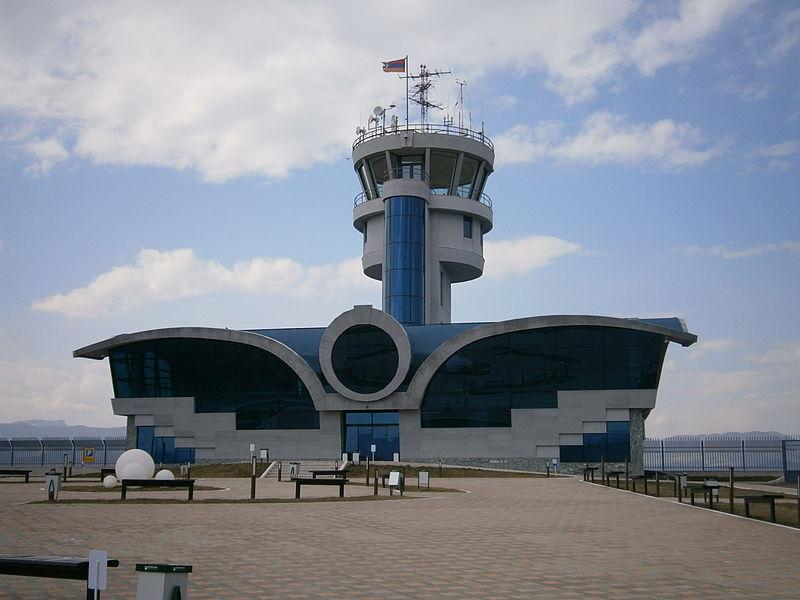 stepanakert_airport_daytime.JPG