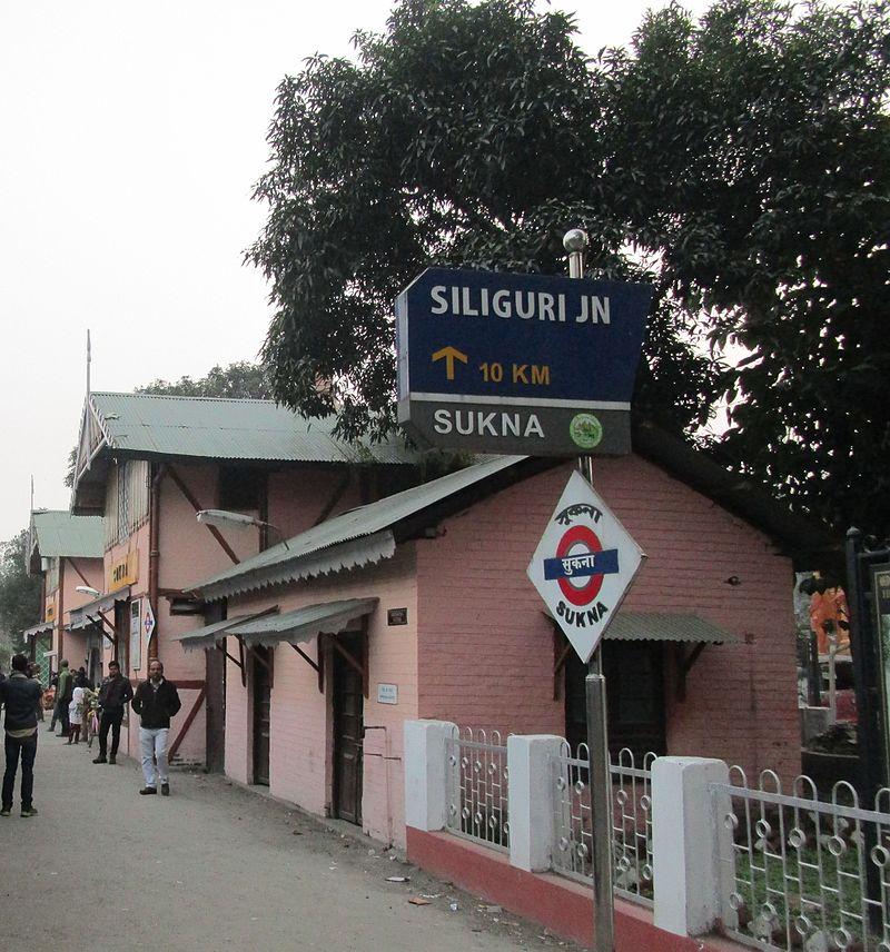 sukna_railway_station.JPG