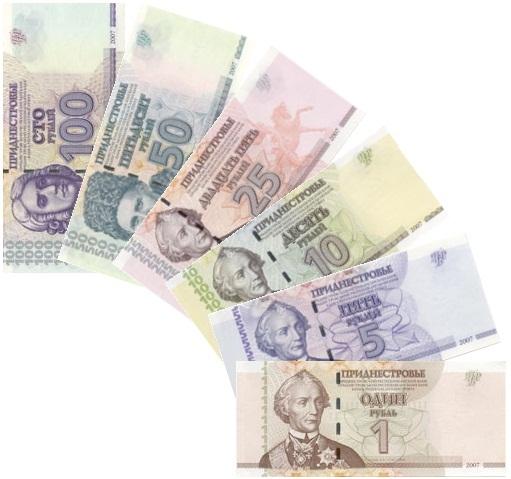 A Dnyeszter-mellék hivatalos fizetőeszköze a helyi rubel. (forrás: Wikipedia)
