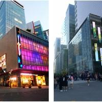 Hat tipp a dél-koreai mindennapokhoz!