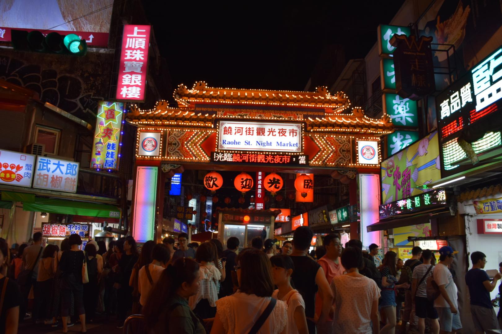 Kultúr- és klímasokk a Kínai Köztársaságban – Tajvanon