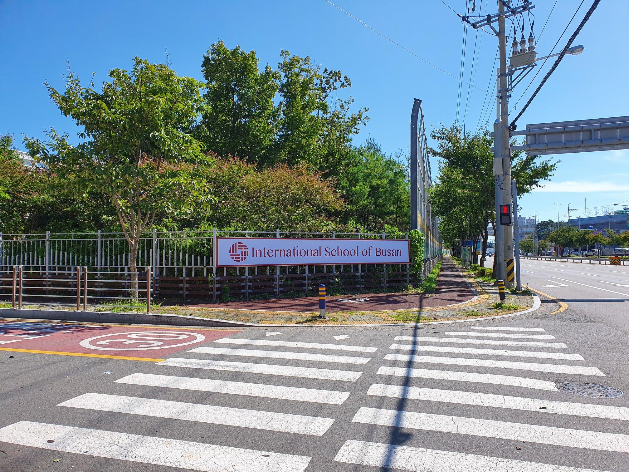 Milyen egy nemzetközi iskola Busanban?
