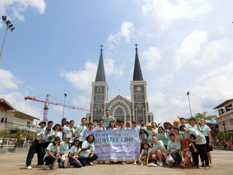 Önkéntes tábor Chantaburiban