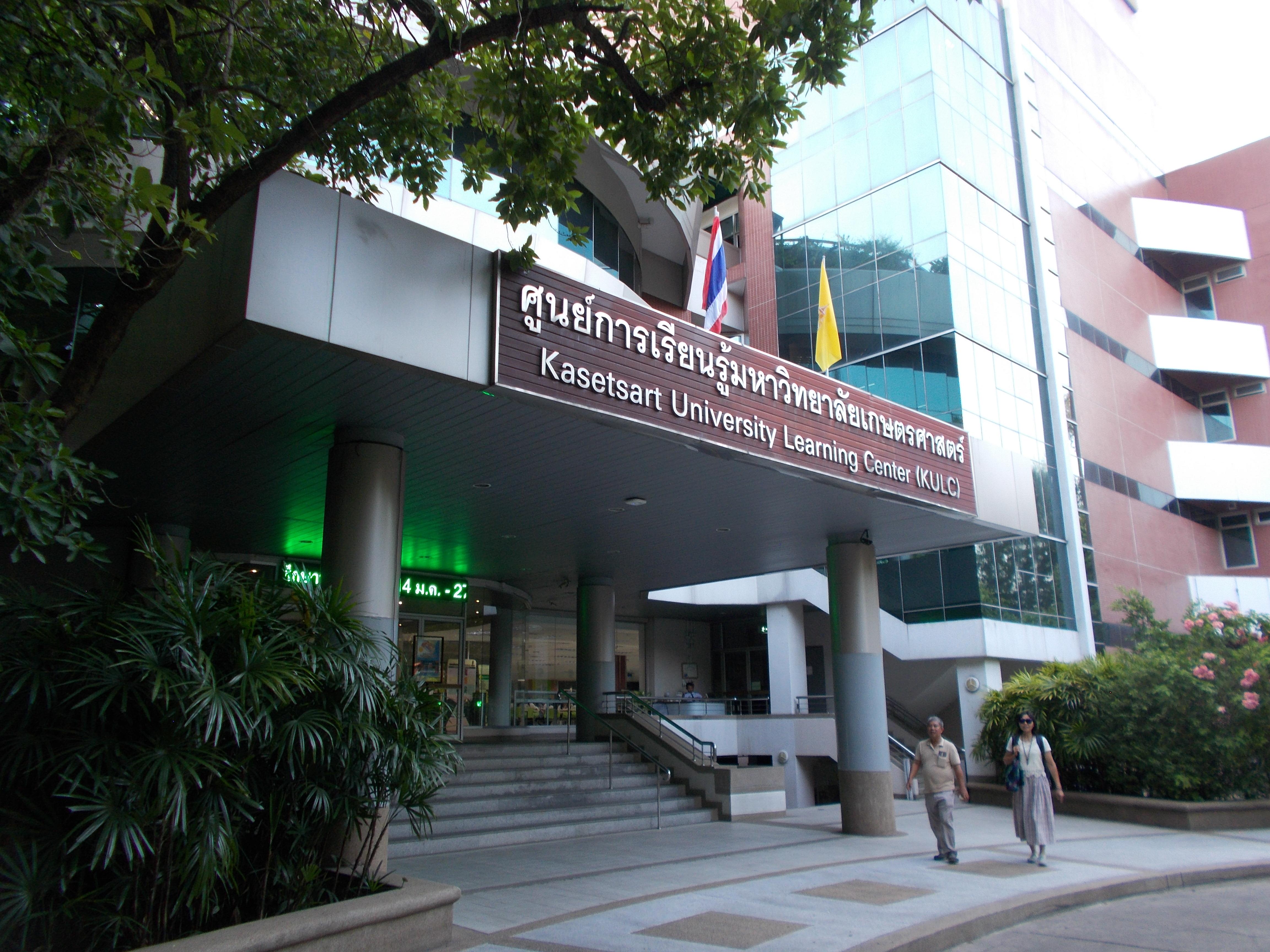 Thaiföldi egyetemi mindennapok