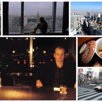Lost in Translation - Tokyo, Park Hyatt and Shibuya