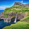 Feröer-szigetek: amit feltétlenül érdemes tudni