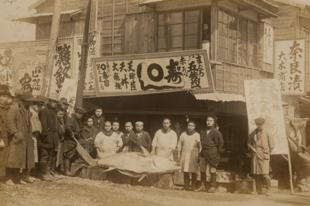 Bezár a legendás tokiói halpiac