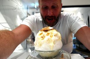 A fagylalt művészetének legmagasabb fokozata: a japán kakigori