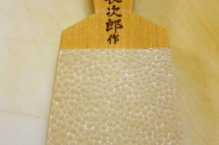 Gasztrotúra a konyhában: Japán