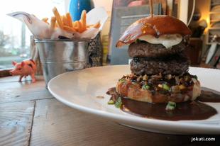 Tökéletes monsterburger! Minőségi street food.