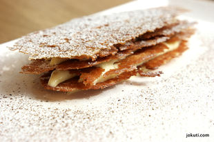 The perfect mille-feuille of Yann Couvreur, Paris