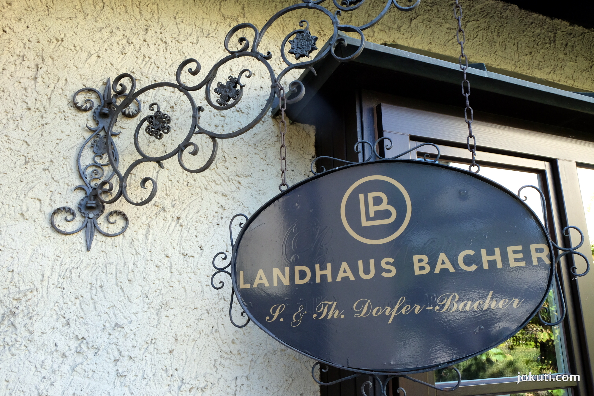 dscf7723_ausztria_austria_vilagevo_jokuti_landhaus_bacher_dorfer_mautern_wachau_reitbauer_restaurant.jpg
