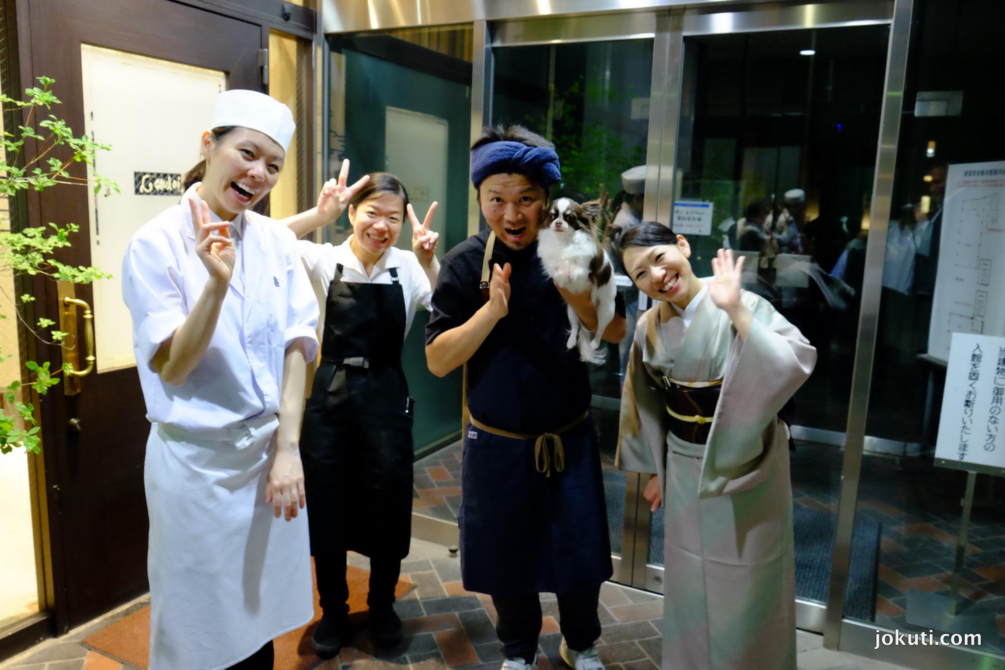 dscf5845_den_zaiyu_hasegawa_michelin_tokyo_japan_vilagevo_jokuti.jpg
