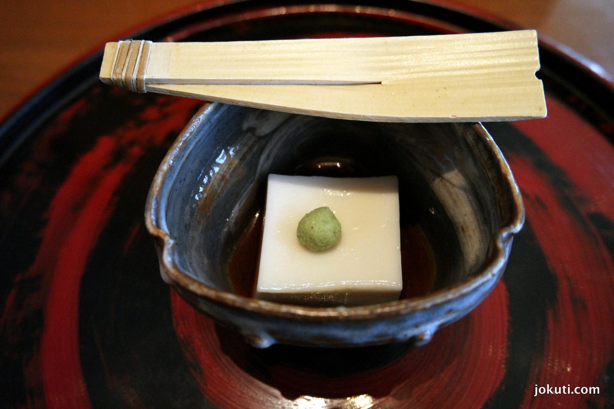 Sesame tofu, wasabi, broth