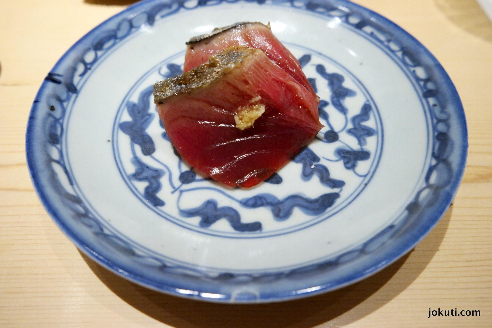 Katsuo zuke (marinated bonito)<br />