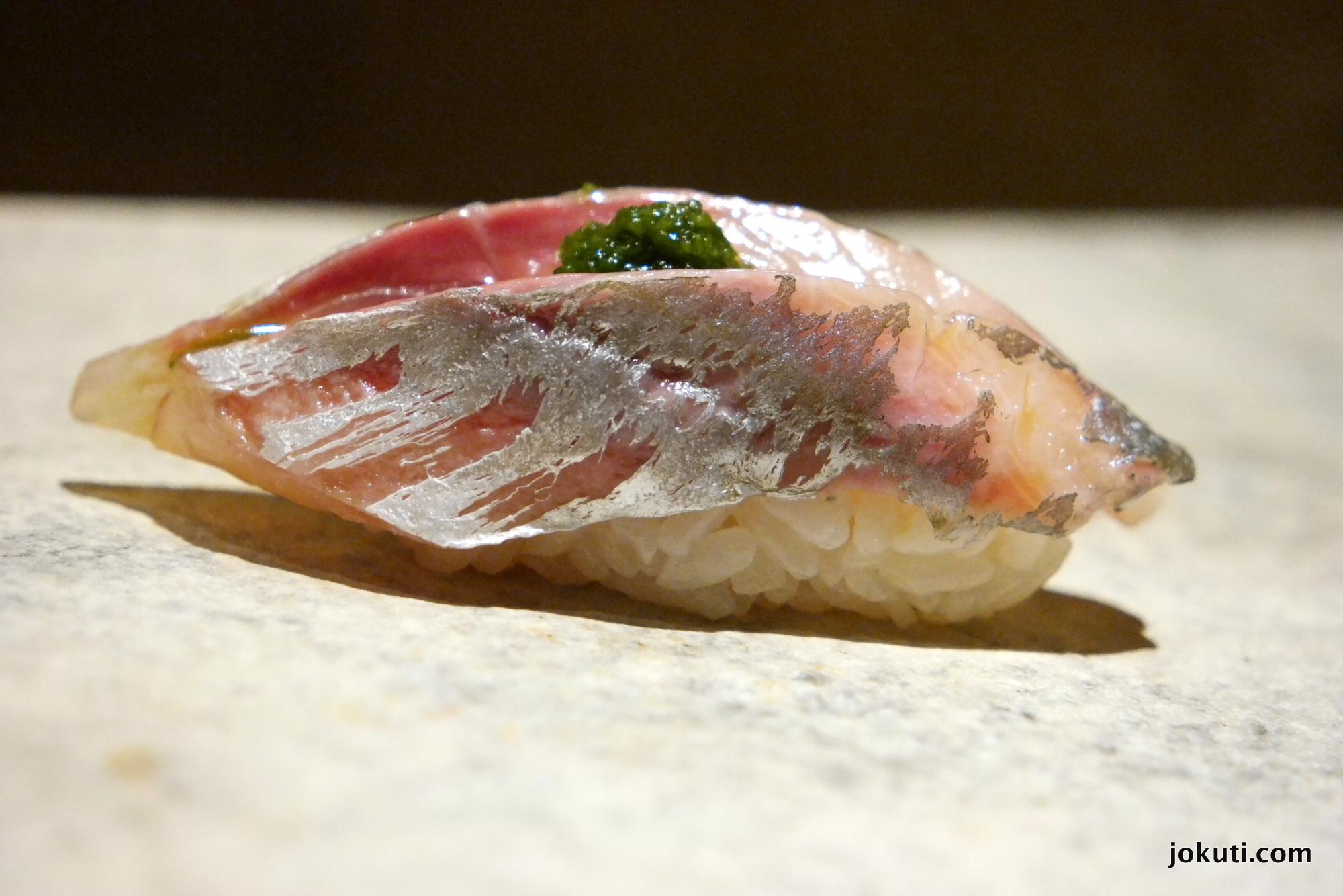 Aji (horse mackerel)