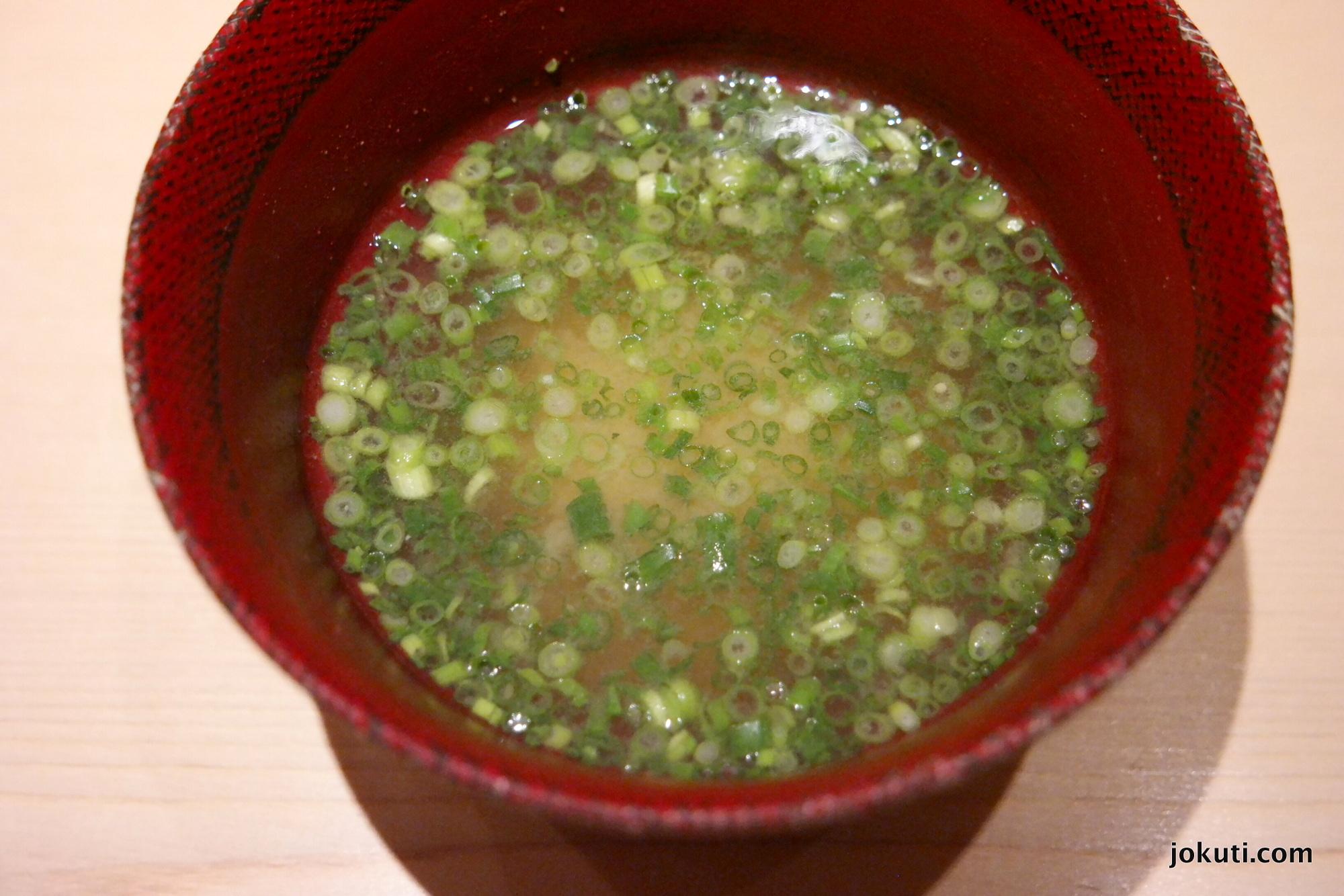 Scallion Miso Soup<br />