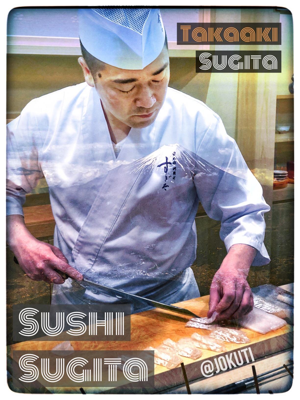 img_3775_sugita_sushi_michelin_tokyo_japan_vilagevo_jokuti.JPG