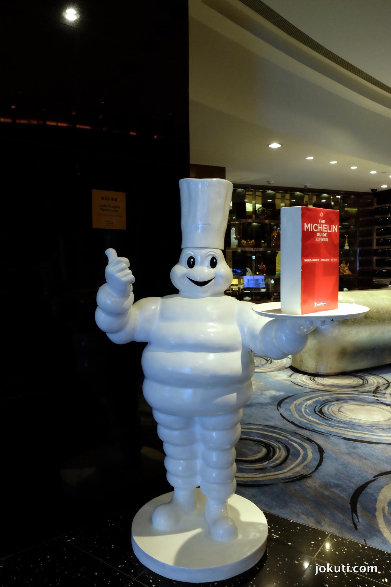 dscf6797_macau_makao_china_kinai_vilagevo_jokuti_jade_dragon_restaurant_cantonese_chinese_michelin_macau_makao_china_kinai_vilagevo_jokuti.jpg