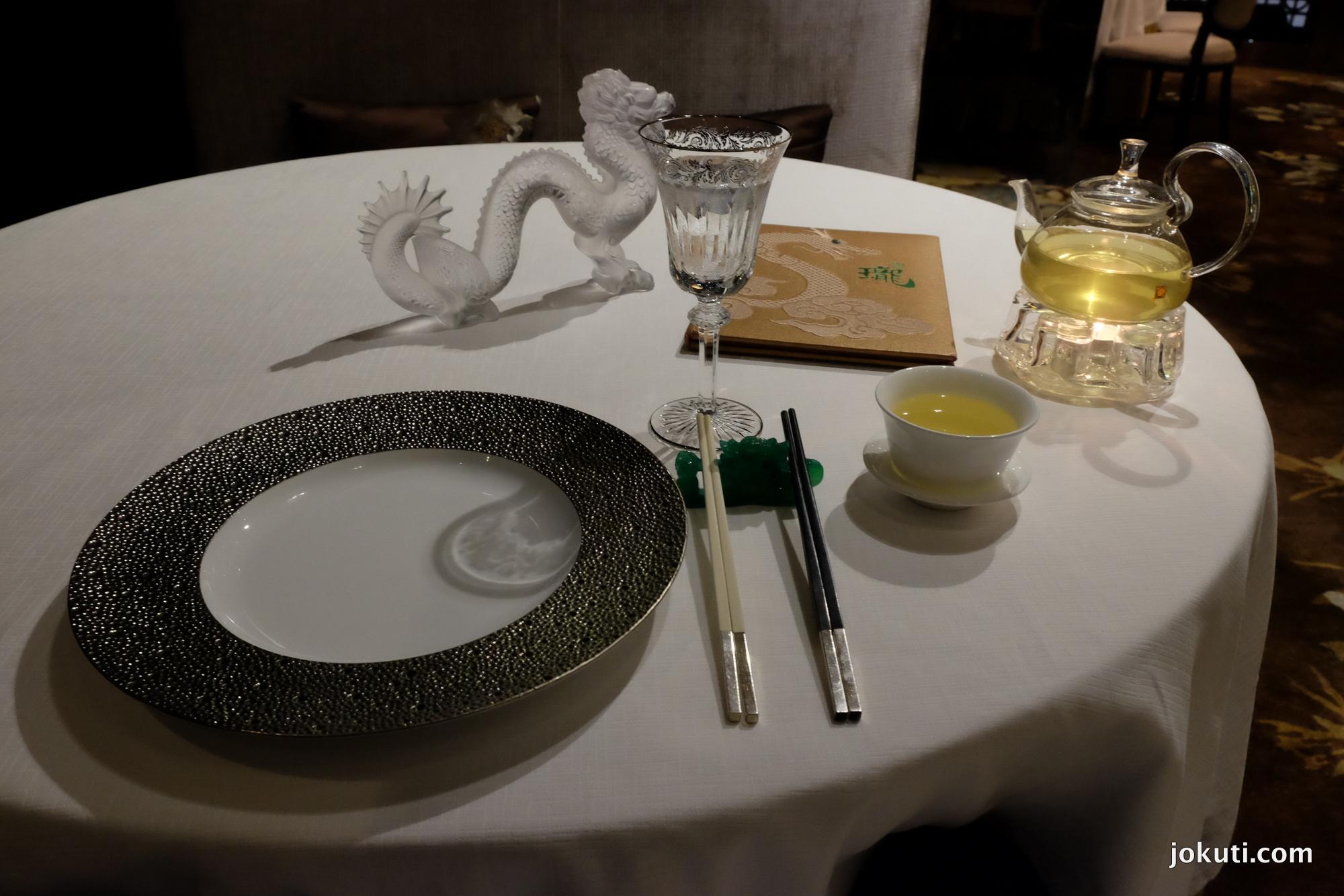 dscf6810_jade_dragon_restaurant_cantonese_chinese_michelin_macau_makao_china_kinai_vilagevo_jokuti.jpg