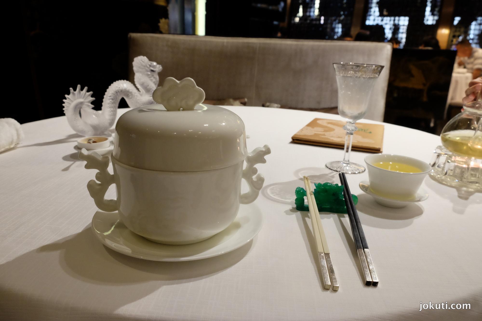dscf6841_jade_dragon_restaurant_cantonese_chinese_michelin_macau_makao_china_kinai_vilagevo_jokuti.jpg