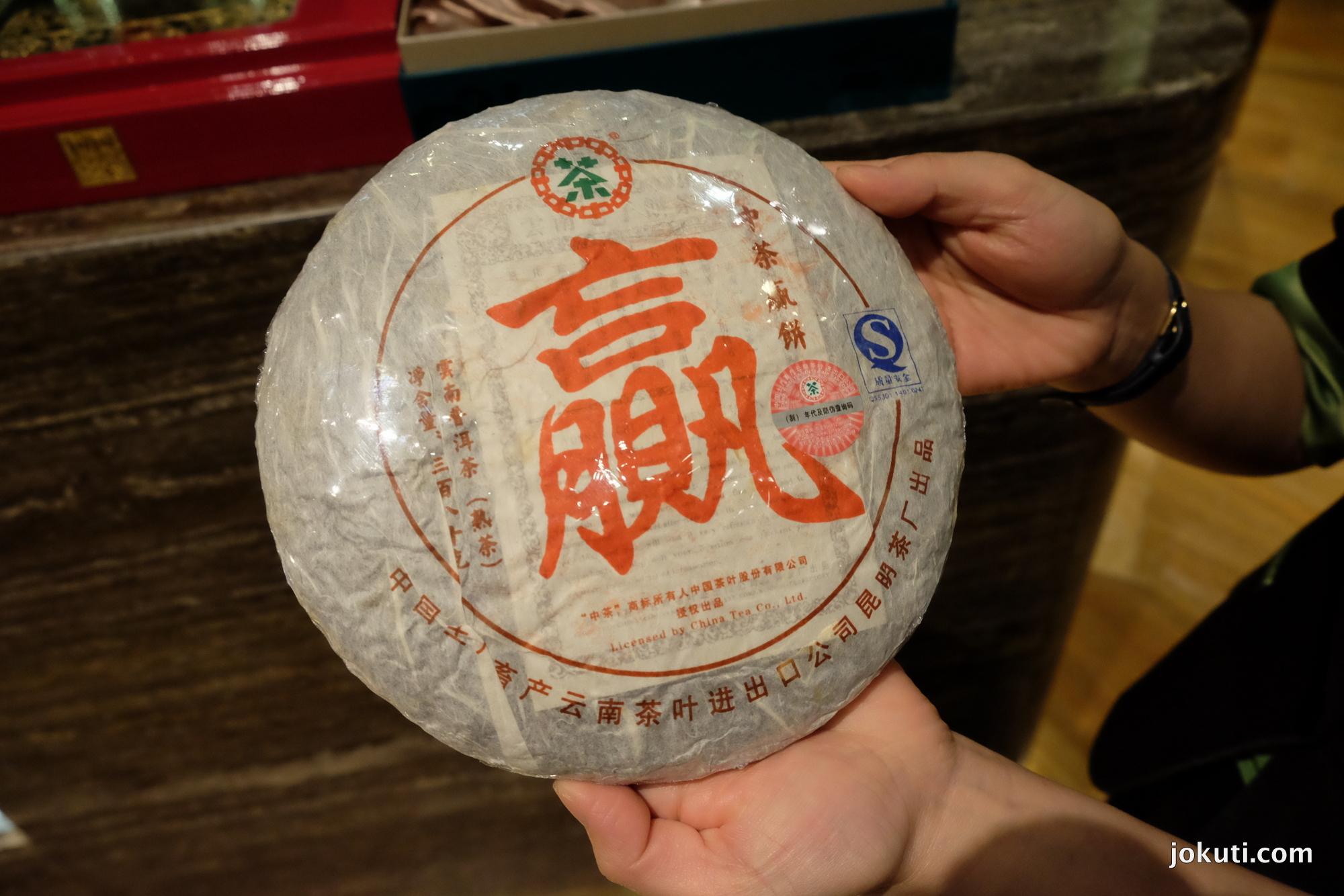 dscf6860_jade_dragon_restaurant_cantonese_chinese_michelin_macau_makao_china_kinai_vilagevo_jokuti.jpg
