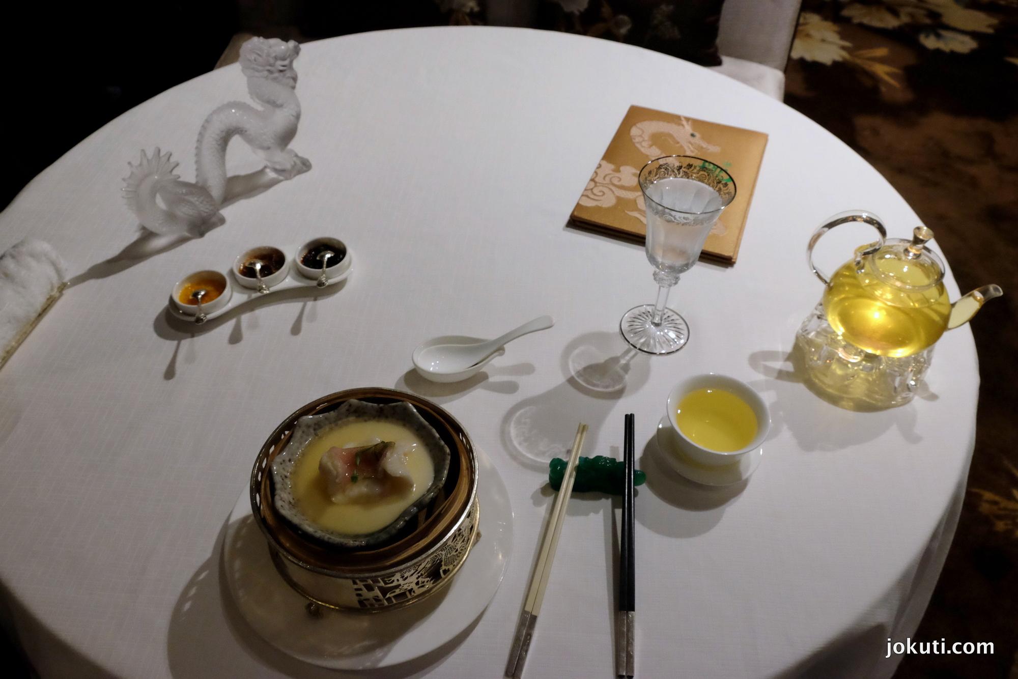 dscf6880_jade_dragon_restaurant_cantonese_chinese_michelin_macau_makao_china_kinai_vilagevo_jokuti.jpg