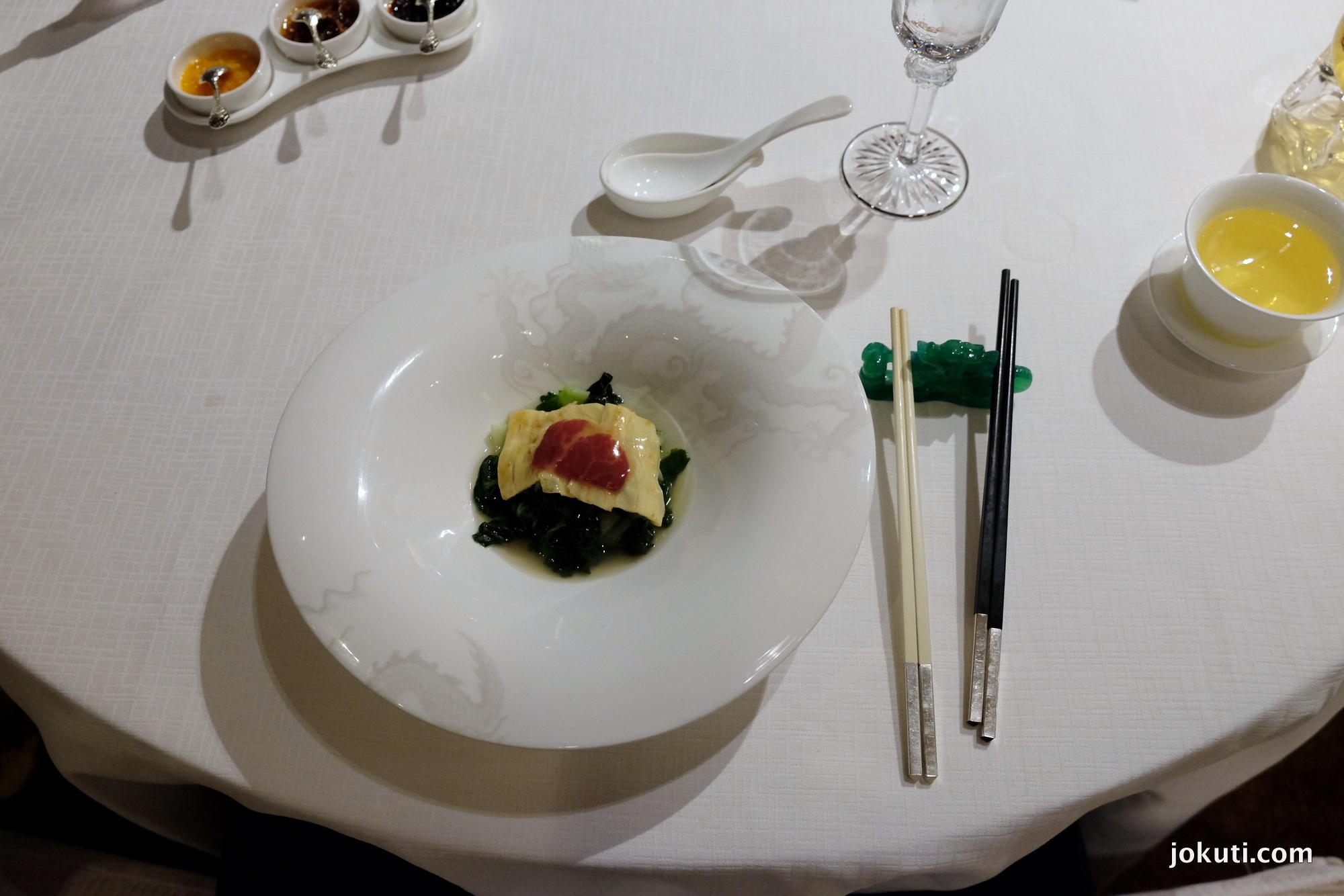 dscf6926_jade_dragon_restaurant_cantonese_chinese_michelin_macau_makao_china_kinai_vilagevo_jokuti.jpg