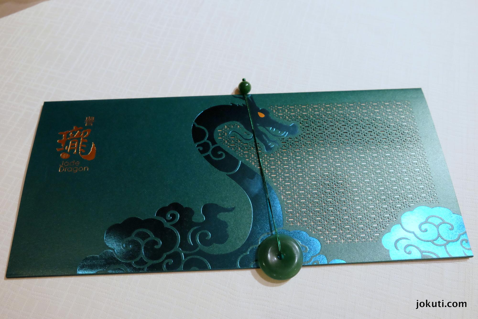 dscf6964_jade_dragon_restaurant_cantonese_chinese_michelin_macau_makao_china_kinai_vilagevo_jokuti.jpg