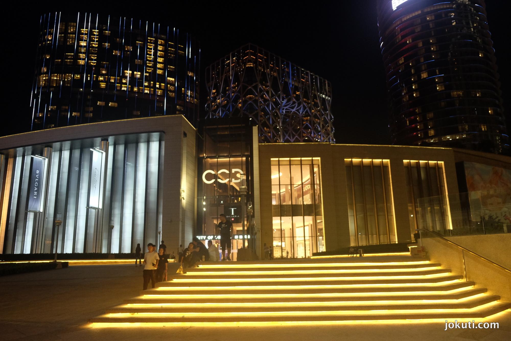 dscf6973_jade_dragon_restaurant_cantonese_chinese_michelin_macau_makao_china_kinai_vilagevo_jokuti.jpg