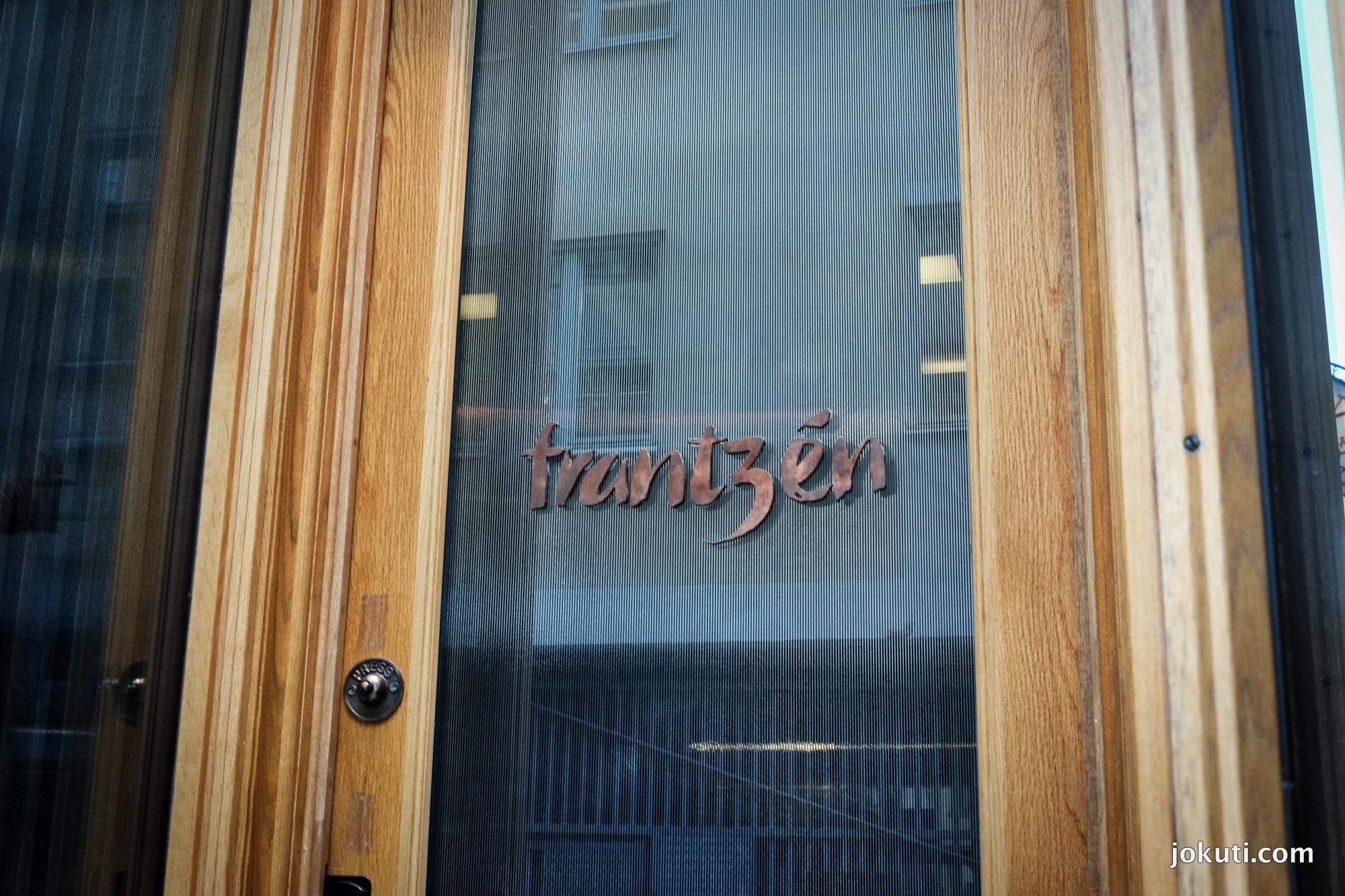 dscf5337_frantzen_stockholm_restaurant_michelin_stars_sweden_vilagevo_jokuti_l.jpg