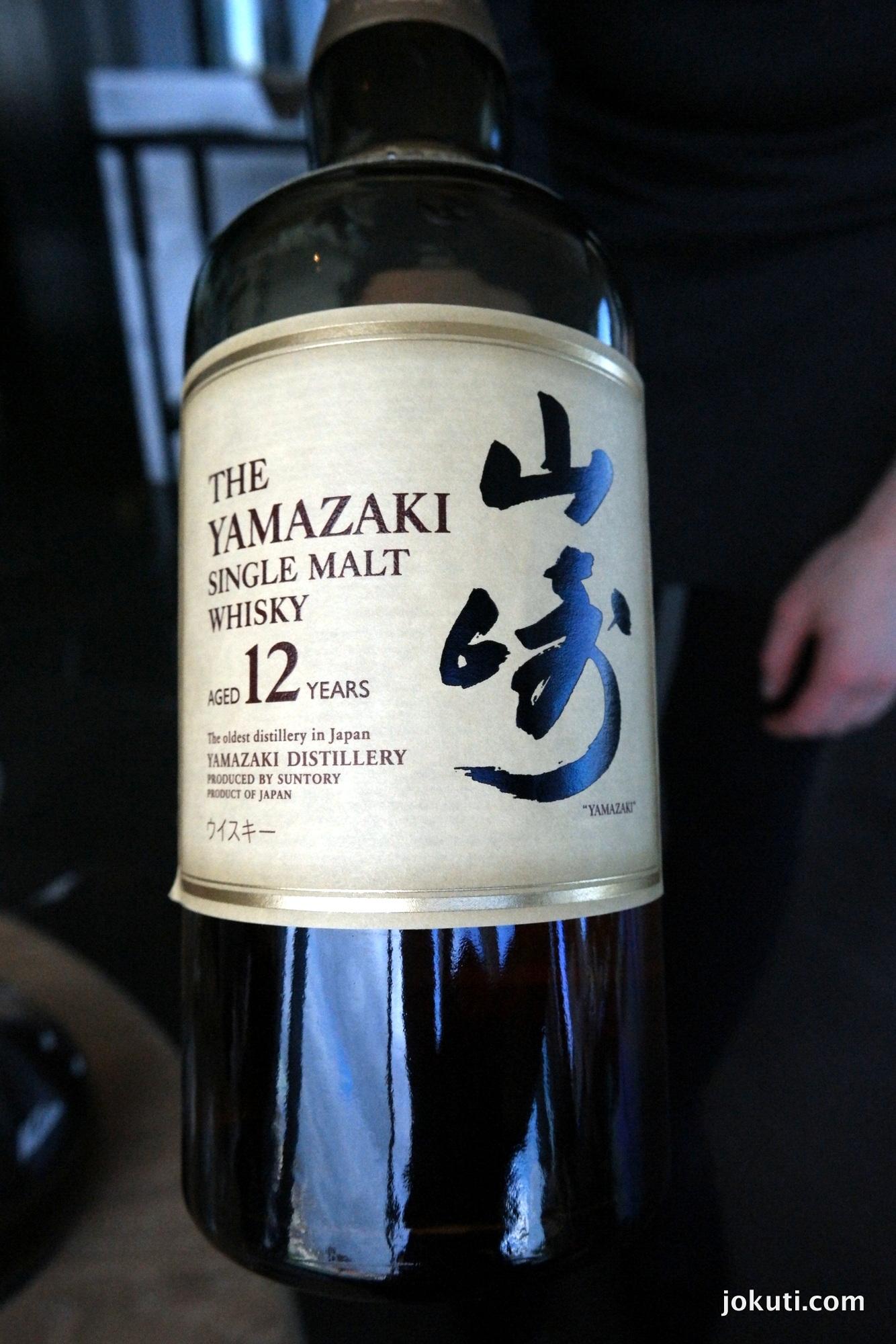 És egy kis japán viszki