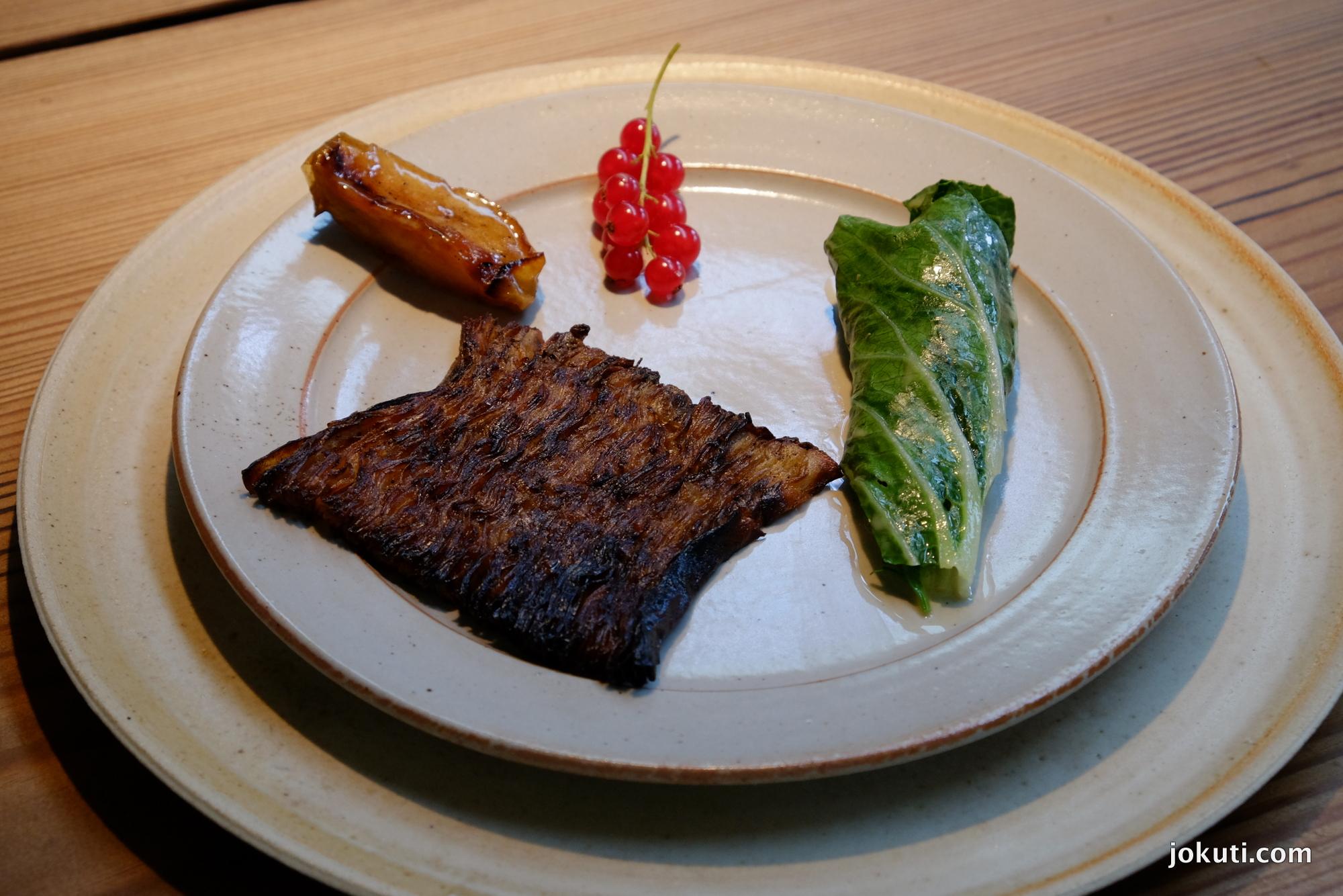 dscf0052_noma_copenhagen_redzepi_vegetables_plant_kingdom_kobenhavn_nordic_fine_dining_vilagevo_jokuti.jpg