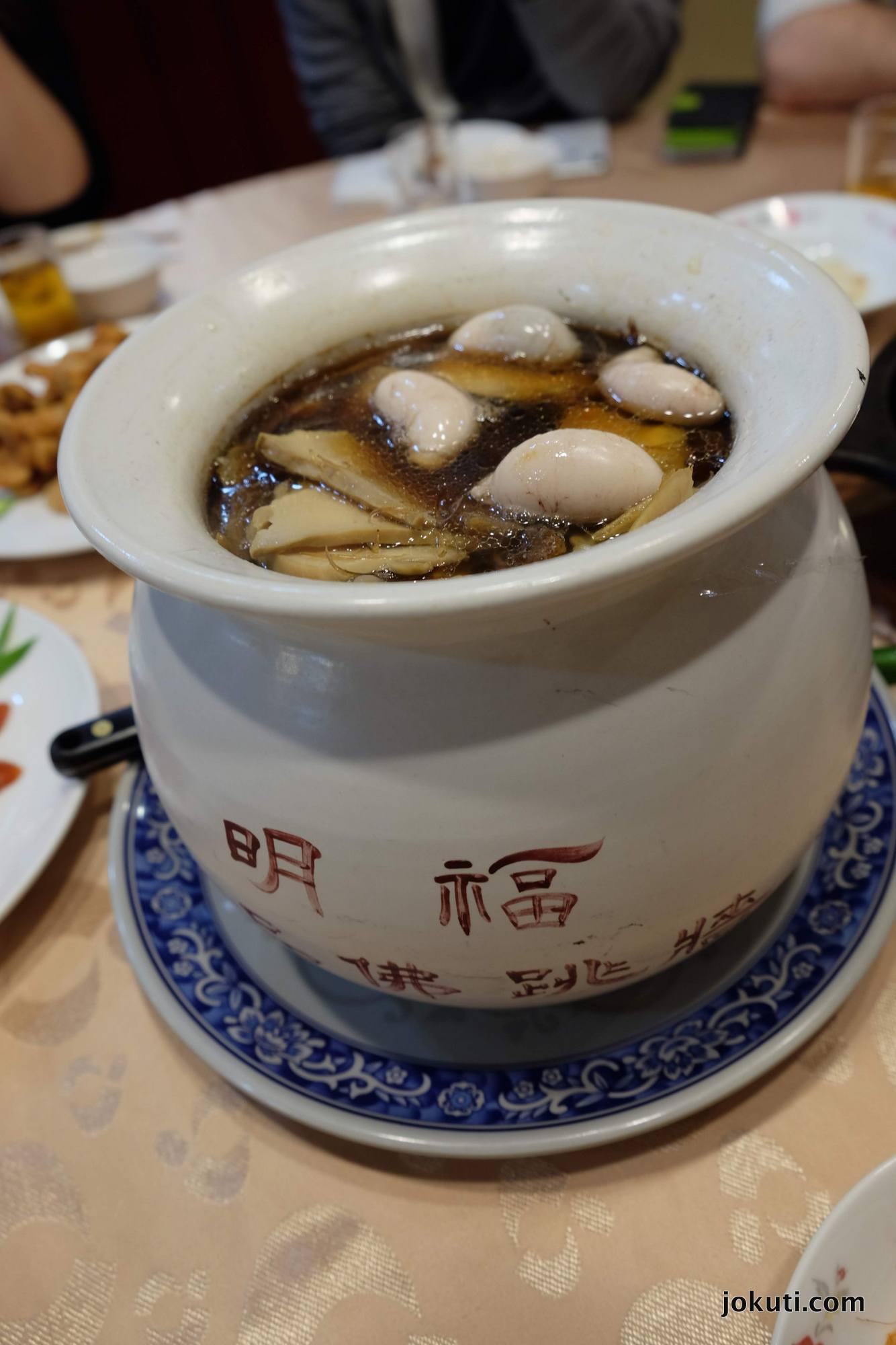 dscf2957_taipei_ming_fu_seafood_michelin_taiwan_vilagevo_jokuti.jpg