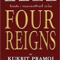 Négy uralkodó – Thaiföld