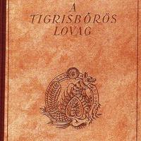 A tigrisbőrös lovag - Grúzia