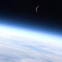 A földönkívüli panoráma