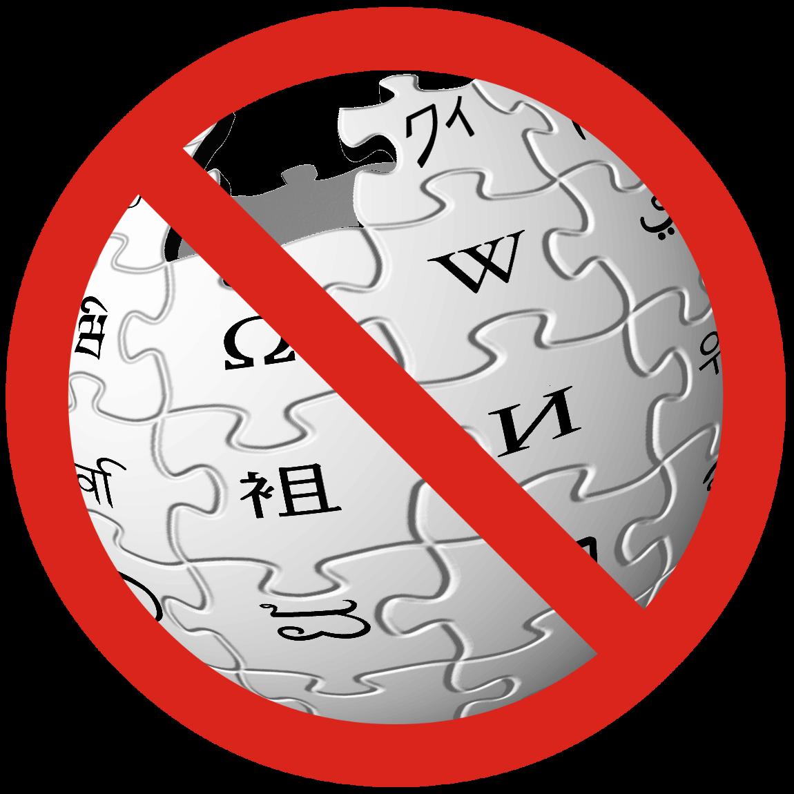 Wikipedia vigyázat.png